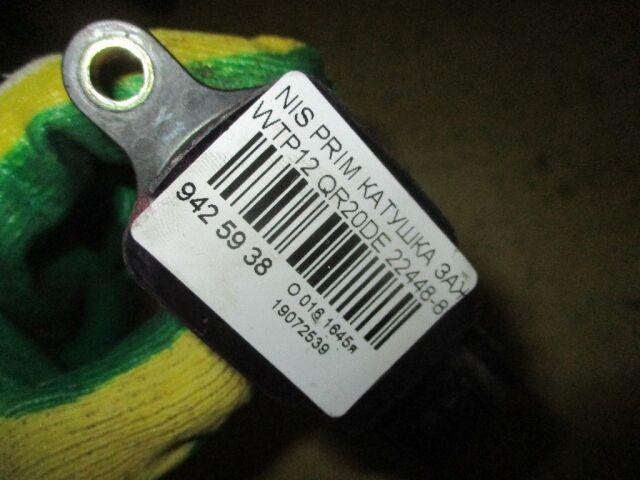 Катушка зажигания на Nissan Wingroad WRY11 QR20DE