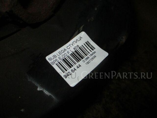 Ступица на Subaru Legacy Wagon BP5 EJ20
