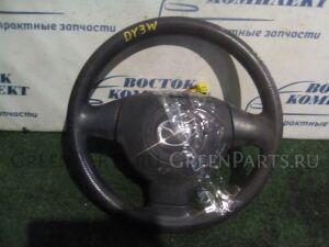 Руль на Mazda Demio DY3W ZJ-VE