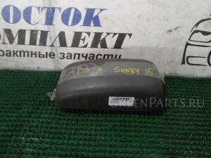 Подлокотник на Nissan Sunny FB15 QG15DE