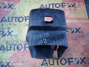 Кожух рулевой колонки на Subaru Impreza GG2