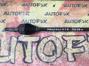 Привод на Toyota Passo KGC15 1KRFE
