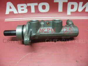 Главный тормозной цилиндр на Toyota Platz NCP12 1NZ-FE