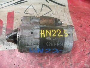 Стартер на Suzuki Kei HN21S K6A