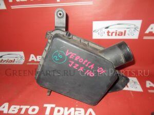 Корпус воздушного фильтра на Toyota Verossa JZX110 1JZ-FSE