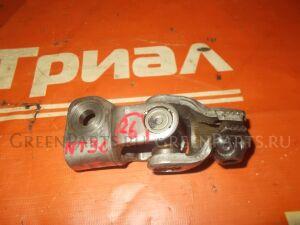 Рулевой карданчик на Nissan X-Trail NT30 QR20DE