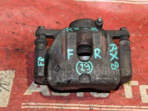 Суппорт на Mazda Rx-8 SE3P 13B
