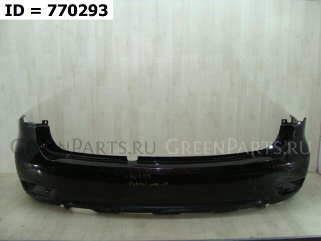 Бампер задний на Nissan Patrol VI (Y62) (2010-2014) 5 дв.