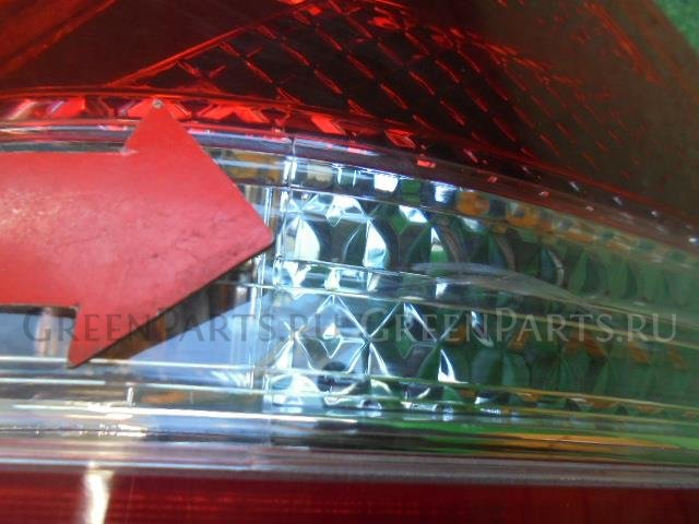 Стоп на Toyota Crown GRS181 4GR-FSE