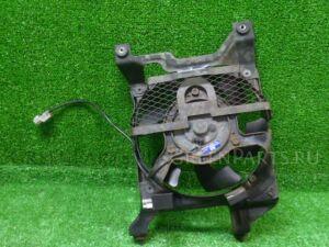 Вентилятор радиатора ДВС на MMC;<em>Mitsubishi</em> <em>Minica</em> <em>Toppo</em> H36A 4A30
