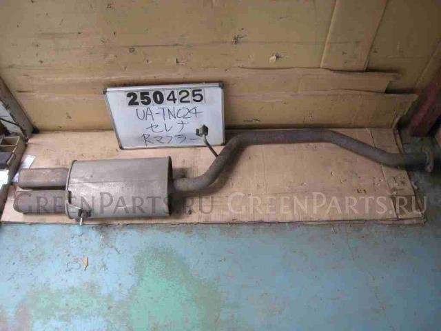 Глушитель на Nissan Serena TNC24 QR20DE