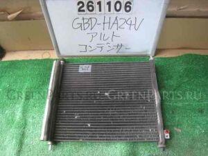 Радиатор кондиционера на Suzuki Alto HA24V K6A