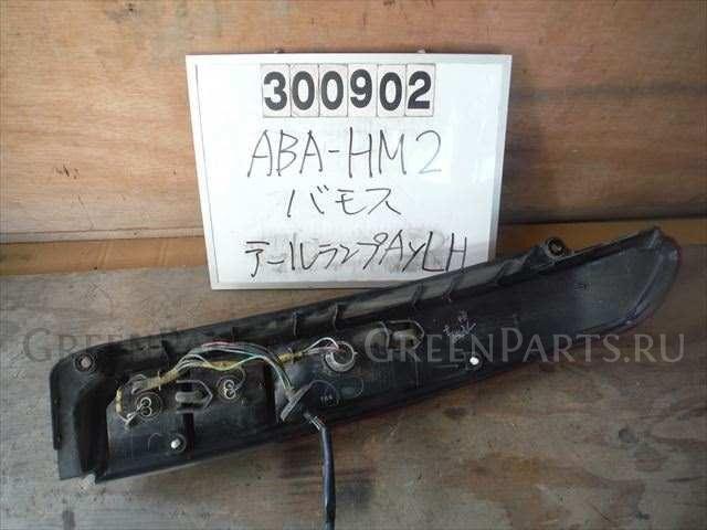 Стоп на Honda Vamos HM2 E07ZT 220-22338