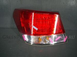 Стоп на Subaru Legacy BM9 EJ255 220-20068