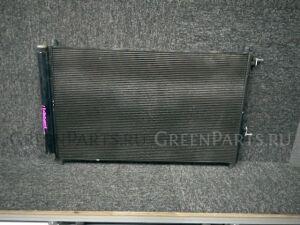 Радиатор кондиционера на Toyota RAV-4 ACA31W 2AZ-FE