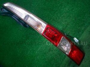 Стоп на Daihatsu Move LA110S KF-VE 220-51059