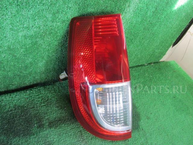 Стоп на Nissan Moco MG22S K6A 220-59124