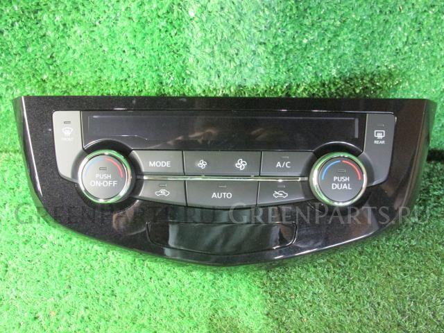 Блок управления климатконтроля на Nissan X-Trail HNT32 MR20DD