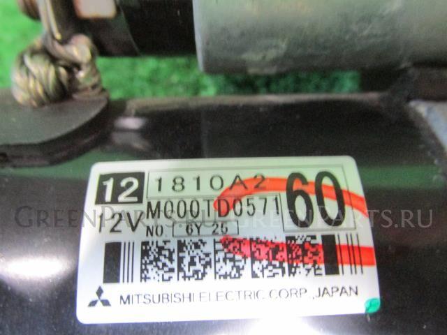 Стартер на Nissan DAYZ ROOX B21A 3B20