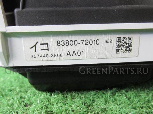Спидометр на Toyota MARK X GEO ANA10 2AZ-FE
