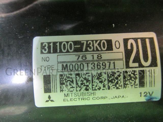 Стартер на Suzuki Swift ZC71S K12B