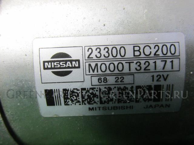 Стартер на Nissan Tiida Latio SC11 HR15DE