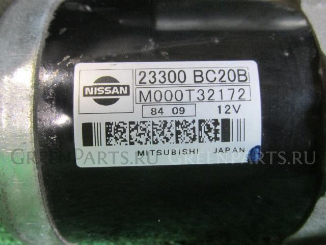 Стартер на Nissan Note E11 HR15DE