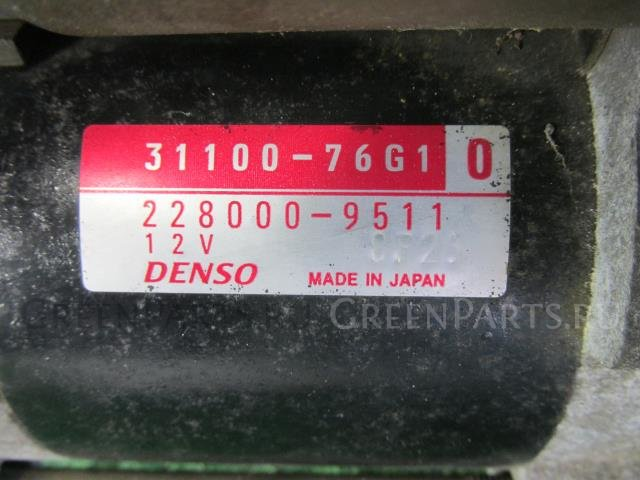 Стартер на Nissan Moco MG21S K6A