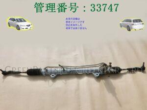 Рулевая рейка на Mazda Atenza GY3W L3-VE