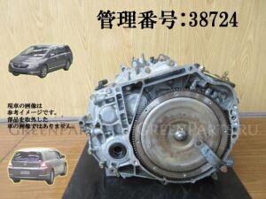 Кпп автоматическая на Honda Odyssey RB1 K24A