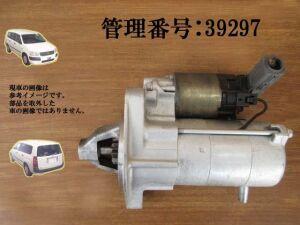 Стартер на Toyota Succeed NCP51V 1NZ-FE