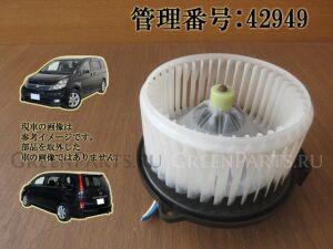 Мотор печки на Toyota Isis ANM10W 1AZ-FSE