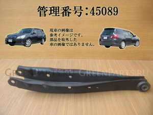 Рычаг на Subaru Exiga YA5 EJ204