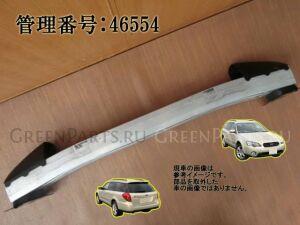 Жесткость бампера на Subaru Legacy BP9 EJ253