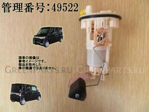 Бензонасос на Daihatsu Tanto L375S KF-DET