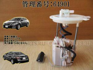 Бензонасос на Nissan Teana L33 QR25DE