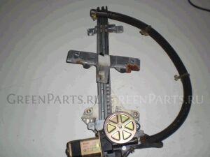 Стеклоподъемный механизм на Mazda Capella GVER FE-DE 36401-61256