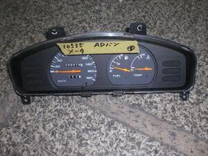 Спидометр на Nissan Ad MVY10 GA13DS