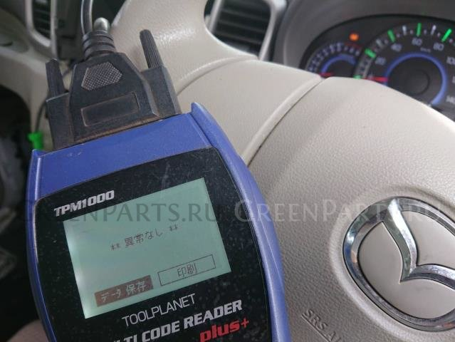 Глушитель на Mazda FLAIR WAGON MM32S R06A