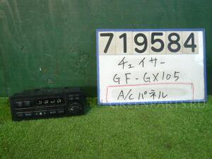 Блок управления климатконтроля на Toyota Chaser GX105 1G-FE