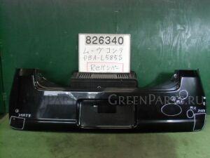 Бампер на Daihatsu Move Conte L585S KF-VE