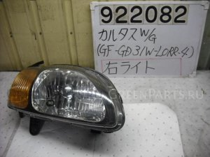 Фара на Suzuki Cultus GD31W G16A 100-32617