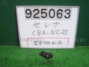 Датчик расхода воздуха на Nissan Serena NC25 MR20DE