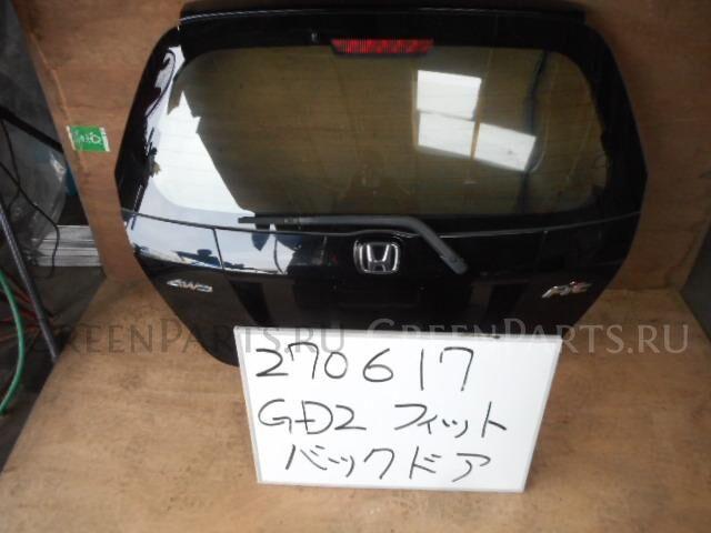 Дверь задняя на Honda Fit GD2 L13A