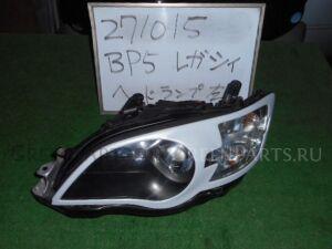 Фара на Subaru Legacy BP5 EJ203HPCHE 100-20791