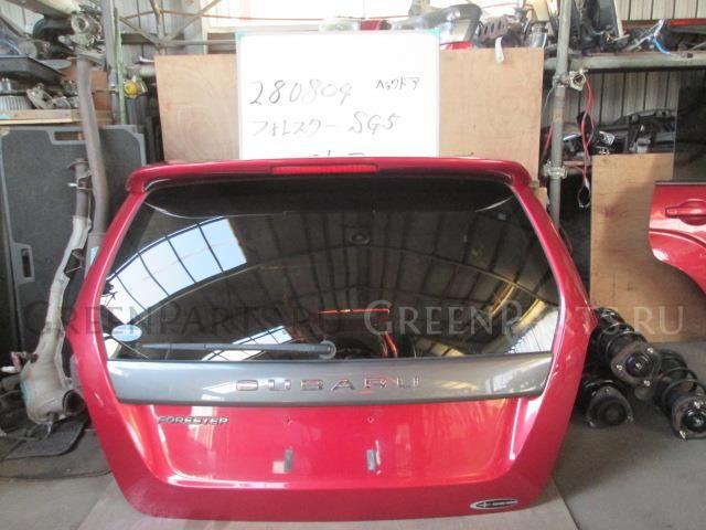 Дверь задняя на Subaru Forester SG5 EJ202