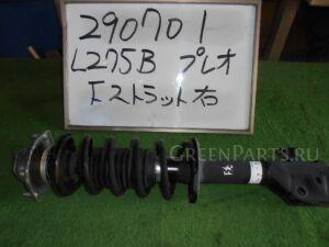 Стойка амортизатора на Subaru Pleo L275B KF-VE