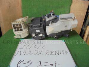 Печка на Toyota Hilux RZN174H 3RZ-FE