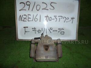 Суппорт на Toyota Corolla Axio NZE161 1NZ-FE
