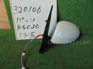 Зеркало двери боковой на Toyota Passo KGC30 1KR-FE